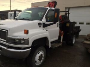 2005 GMC C5500 MAKE A REASONABLE OFFER