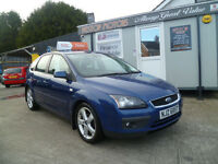 2008 FORD FOCUS ZETEC CLIMATE-FINANCE AVAILABLE..FREE 6 MONTHS RAC WARRANTY