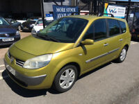 200 / 55 Renault Grand Scenic 1.6 VVT 115 Dynamique 7 Seater *** LOW MILES ****