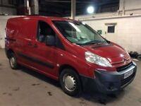 CITROEN DISPATCH 1000KG 1.6 HDI 90 L1 H1 6 Doors Panel Van Manual Diesel NO VAT