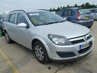 VAUXHALL ASTRA H SILVER BONNET ( BREAKING SPARES PARTS )