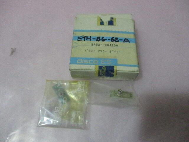 Disco EAUA--0014100 DI Sensor 7, ETH-BG-68-A, 417169