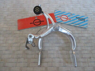 COVERS SHARP OLDSCHOOL STYLE FITS DIA COMPE ETC BLACK BMX BRAKE LEVER GRIPS
