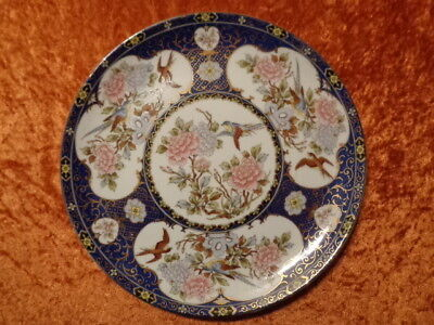 Porcelain Decorative Plate - Chrysanthemums - Nippon/Japan
