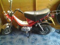 Yamaha lb80