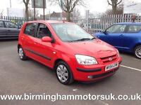 2004 (54 Reg) Hyundai Getz 1.1 CDX 5DR Hatchback RED + LOW MILES