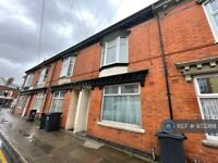 1 bedroom in Beckingham Road, Leicester, LE2 (#973388)