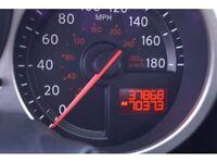 Miniature 19 Voiture Asiatique d'occasion Nissan 370Z 2014