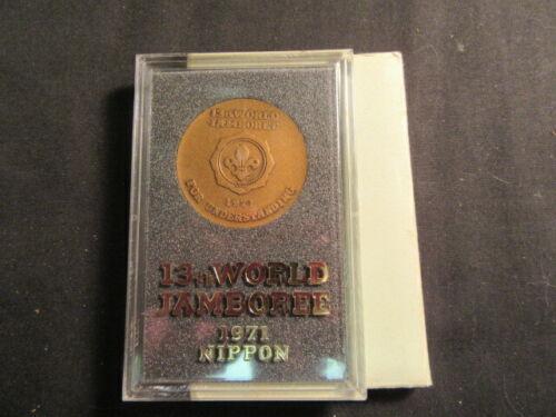 1971 World Jamboree Coin in Plastic Case           c54