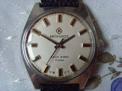 Hongqi 17 Jewels used Manual Watch Vintage