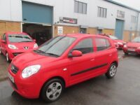 kia picanto 1.0 2010 10,plate long mot cheap tax very good condition/runner £2295 px/welcome