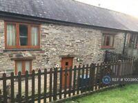 2 bedroom house in Court Barton Farm, Kingsbridge, TQ7 (2 bed) (#1003860)