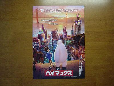 Big Hero 6 MOVIE FLYER Mini Poster Chirashi ver.2 Japanese