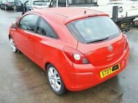 Vauxhall Corsa 1.2 16v Twinport 2007 For Breaking
