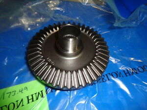 HONDA FOREMAN 500 /400/420 REAR DIFFERENTIAL CROWN GEAR NEW Prince George British Columbia image 1