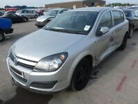 VAUXHALL ASTRA REAR TAILGATE INC GLASS SILVER 2007 2 008