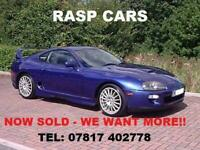 WE BUY Toyota Supra 3.0 Turbo Mr2 Supercharger / Glanza Starlet GT / Celica GT4