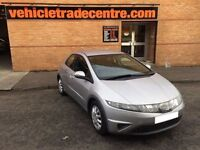 07 HONDA CIVIC 1.4 5DR - MANAGERS SPECIAL OFFER