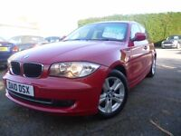FULL BMW SERVICE HISTORY ONLY 53000 MILES