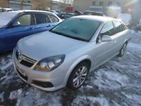 VAUXHALL VECTRA SRi CDTi - KX06YAY - DIRECT FROM INS CO
