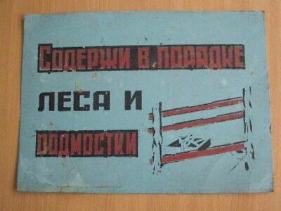 """Vintage USSR original sign plaque billboard """"Keep scaffolding in order!"""""""