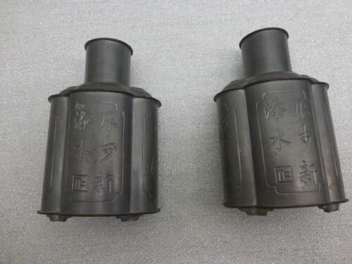 Pair Vintage Chinese Pewter Four Sided Tea Caddy Stamped Hong Kong