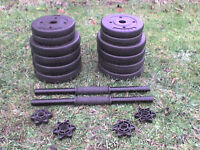 Dumbbell barbell Weights and Bars 61.2 lb's 27.8 kg approx