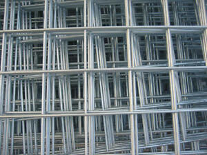 Concrete Mesh | Kijiji in Ontario  - Buy, Sell & Save with