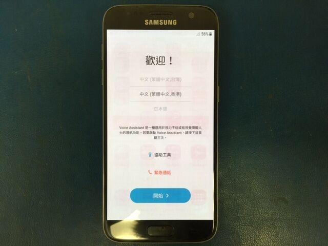 $154.11 - Samsung Galaxy S7 Factory Unlocked Smartphone G-930P GSM SCREEN BURN IMAGE