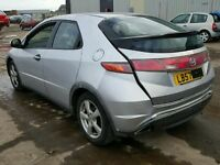 HONDA CIVIC 2006+ SUN VISOR FOR SALE (BREAKING/SPARES)