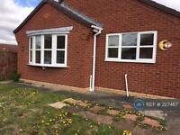 2 bedroom house in Kingsdale, Bottesford, DN17 (2 bed)