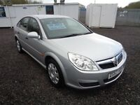 2007 VAUXHALL VECTRA 1.8 PETROL 63,000 MILES FULL SERVICE HISTORY ONE OWNER MOT TILL 31/12/16