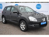 NAISSAN QASHQAI Can't get car finance? Bad credit, unemployed? We can help!