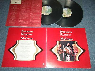 PP&M PETER PAUL & MARY Japan 1973 NM 2-LP