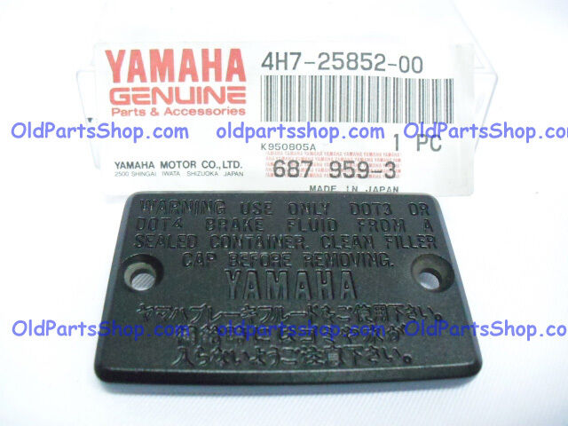 Yamaha XT350 Motorcycle Parts Parts and Accessories