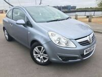 VAUXHALL CORSA 1.0 ACTIVE 3d 60 BHP IDEAL FOR A FIRST TIME DRIVER (silver) 2008