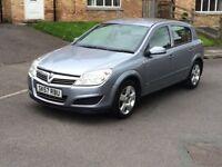 2007 Vauxhall Astra 1.3 cdti