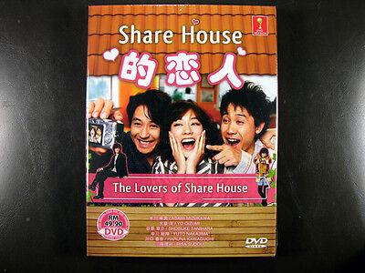 Japanese Drama Sharehouse No Koibito DVD English Subtitle