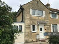 1 bedroom in Haycombe Drive, Bath, BA2 (#827484)