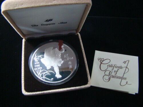 Singapore 1986 Proof Silver 5 Oz. Tiger Original Box & COA 5500 Mintage Nice!!