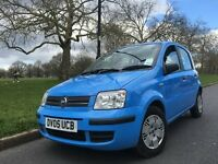 Fiat Panda 1.2 Dynamic 5dr FULL HISTORY+2KEYS+AIR CON