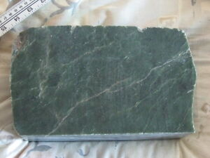 Large Block of BC Jade