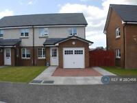 3 bedroom house in Jean Armour Drive, Kilmarnock, KA1 (3 bed)