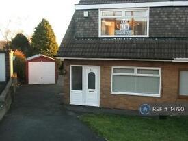 3 bedroom house in Leyside Drive, Bradford, BD15 (3 bed)