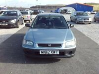 0nly £220 HONDA CIVIC 1.4i low miles one owner runs lovely! LOW Insurance, cheap cheap cheap !