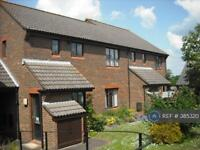 1 bedroom flat in Rod Hill Close, Puddletown, Dorchester, DT2 (1 bed)