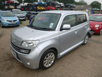 DAIHATSU MATERIA - RO08ENJ - DIRECT FROM INS CO
