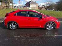 HONDA CIVIC 1.3 I-VTEC SE 5d 98 BHP (red) 2013