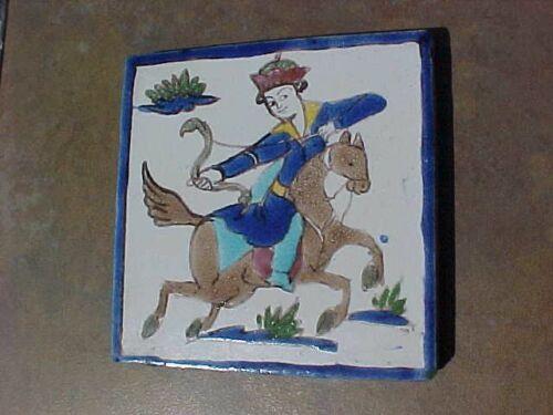 ORIGINAL ANTIQUE PERSIAN ? HORSE AND RIDER / BOW MAN TILE