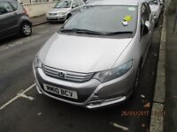 SALE/ HPI CLEAR/ PART SERVICE HISTORY/ SILVER HONDA INSIGHT 1.3 PETROL, 5DR, AUTOMATIC, PCO